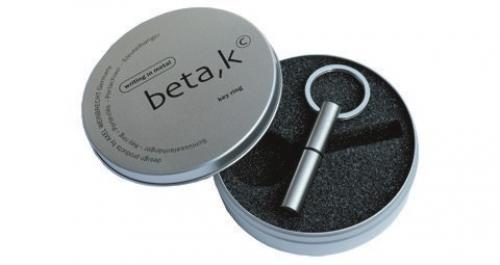 Weinbrecht Beta Key Ring Geschenkbox