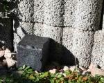 CacheQuarter Pfalsterstein Basalt versteckt