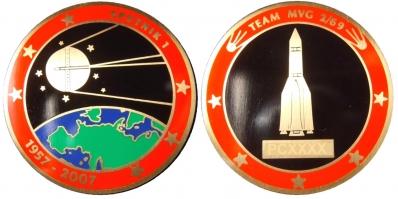 Sputnik Geocoin
